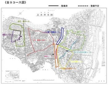 02_【道路課】市長対話追加資料.jpg