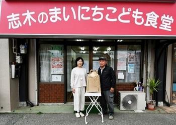 20210413 子ども食堂お米寄贈記念撮影20210413_0003-1.jpg