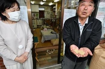 20210413 子ども食堂お米寄贈記念撮影20210413_0007.JPG