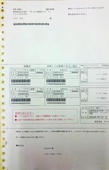(加工)DSC_0819.jpg